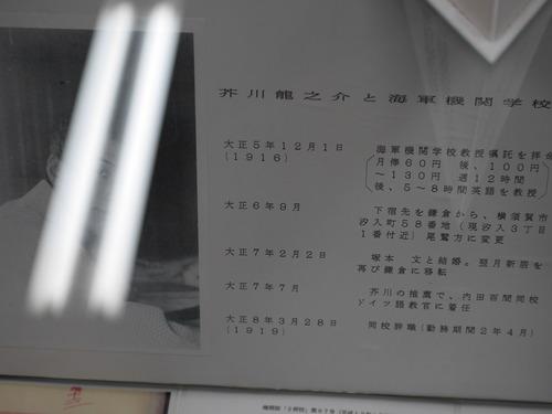 P1010219.JPG